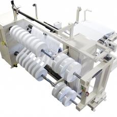 Custom Omega Slitter Rewinder System